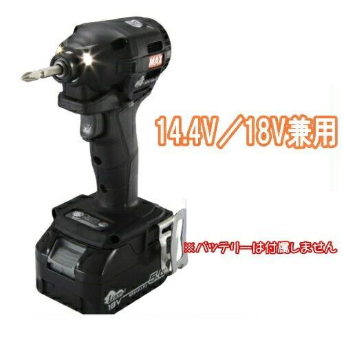マックス 充電式ブラシレスインパクトドライバ PJ-ID152K(黒) 14.4V/18V兼用(※本体のみ)