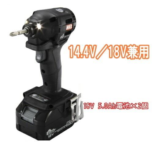 あす楽対応 マックス 充電式ブラシレスインパクトドライバ PJ-ID152K-B2C/1850A(黒) 18V(5.0Ah)フルセット品 (本体・バッテリ×2個・充電器・ケース付)