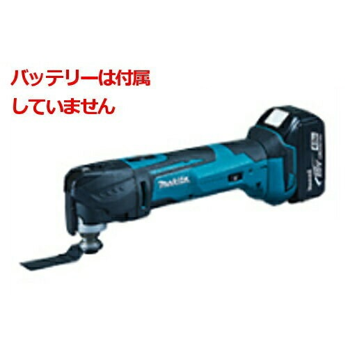 あす楽対応【makita】マキタ 充電式マルチツール(カットソー)(工具レスタイプ) TM51DZ 18V(本体のみ)