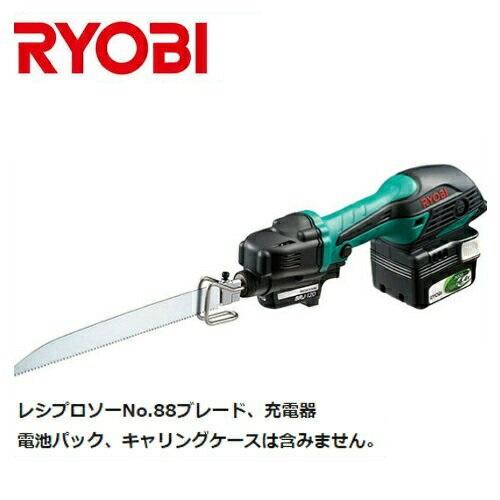 【RYOBI】リョービ販売 充電式小型レシプロソー(電気のこぎり) BRJ-120(※本体のみ)