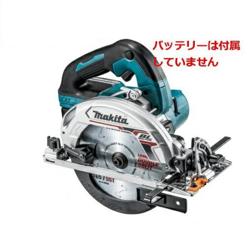 あす楽対応 マキタ 165mm充電式電子マルノコ(最大切込み深さ:66mm) HS631DZS(青) 18V(※本体のみ、鮫肌プレミアムホワイトチップソー[A-64353]付き)