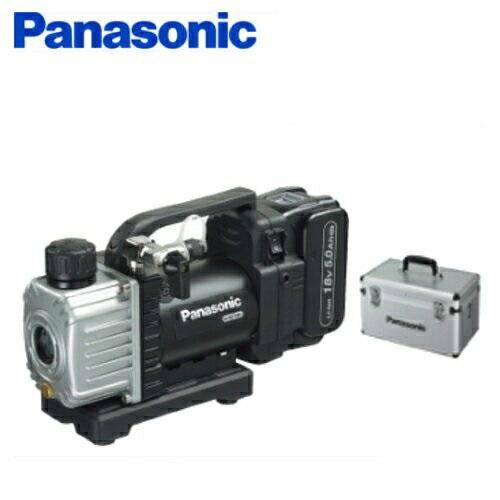 パナソニック Dual(14.4V/18V兼用)充電式真空ポンプ EZ46A3LJ1G-B 18V(5.0Ah)フルセット品 (本体・ポンプオイル・LJタイプバッテリ・充電器・アルミケース付き)