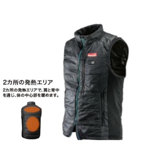 あす楽対応!マキタ 充電式暖房ベスト(ダブルファスナ仕様) Lサイズ CV201DZL(※ご使用には別売のマキタバッテリ・バッテリホルダ・充電器が必要です)
