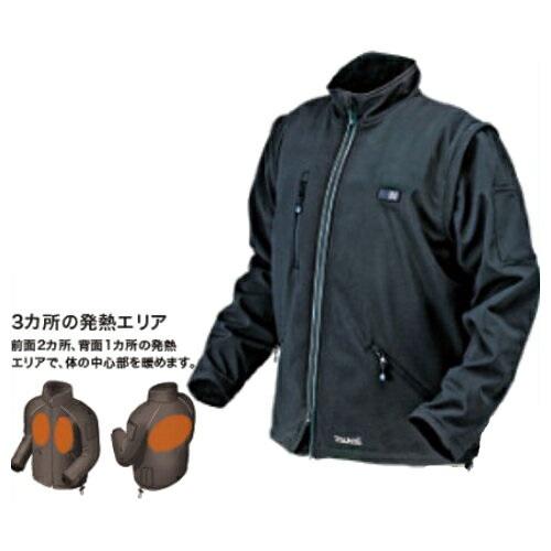 あす楽対応!マキタ 充電式暖房ジャケット(ダブルファスナ仕様) Mサイズ CJ204DZM(※ご使用には別売のマキタバッテリ・バッテリホルダ・充電器が必要です)