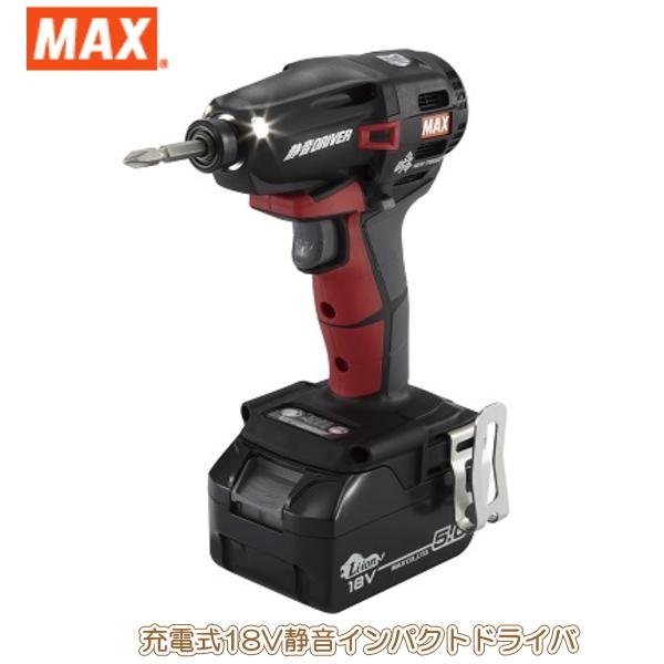 マックス PJ-SD102-B2C/1850A 充電式静音インパクトドライバ 18V(5.0Ah)フルセット品