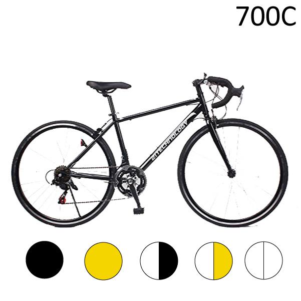 27インチ ロードバイク シティサイクル シマノ14段変速 700C 送料無料