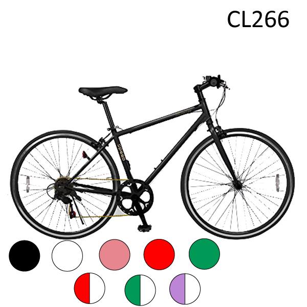 無料配達 700C CL266 クロスバイク クロスバイク 自転車 シティサイクル シマノ6段変速 自転車 CL266 送料無料, 【メーカー包装済】:9e2f9d42 --- clftranspo.dominiotemporario.com