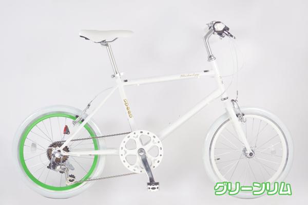 20インチミニベロ自転車シマノ6段変速CL206送料無料