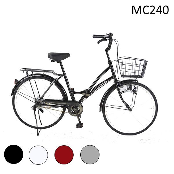 24インチ シティサイクル ママチャリ MC240 折りたたみ自転車 ロック・前かご・ライト装備済み 送料無料