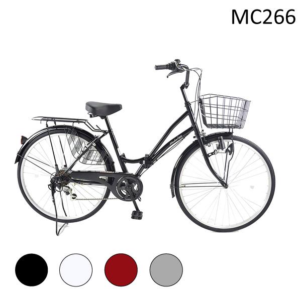 26インチ 軽快車 シマノ6段変速 MC266 ママチャリ 折りたたみ自転車 通勤・通学・お買い物に 送料無料
