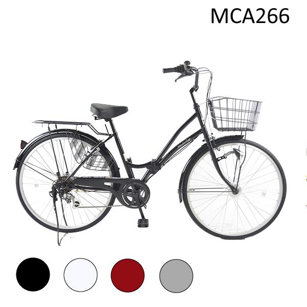 MCA266 折りたたみママチャリ 26インチ LEDオートライト シマノ製6段ギア付 通勤 通学 送料無料