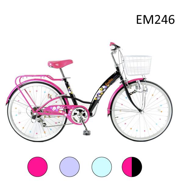 子供用自転車 キッズバイク 24インチ シマノ製6段ギア付 本体 95%完成車 女の子 EM246 送料無料
