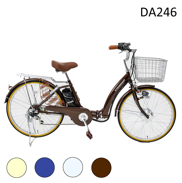 折りたたみ 電動アシスト自転車 電動自転車 24インチ 通勤 通学 DA246 送料無料