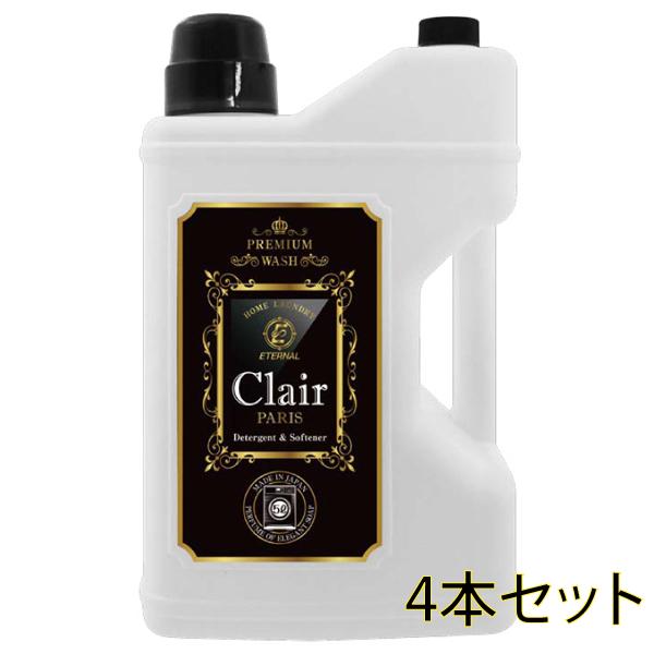 (4本セット) 日本製 クレールパリ 洗濯用柔軟剤入り洗剤 5L×4本 エレガントソープの香り
