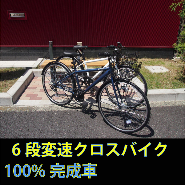 700×28c 6段変速つき クロスバイク RAYSUS レイサス RY-706CA