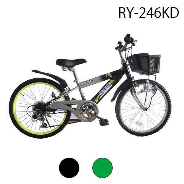 RAYSUS(レイサス)RY-246KD/ 24インチ子供用マウンテンバイク 子供用自転車 シマノ製6段ギア付き 前カゴ 後輪鍵付子供用MTB 通勤 通学 自転車  自転車通販