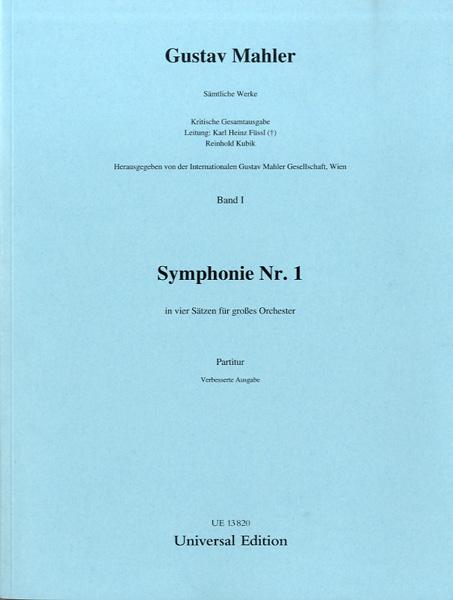 GYA00013198 マーラー交響曲第1番ニ長調 巨人/マーラー協会版(管弦楽) / ウニヴァザール社