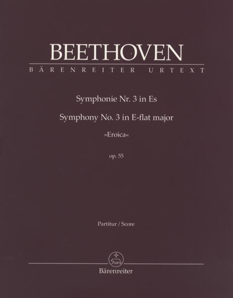 GYA00077900 ベートーヴェン交響曲第3番変ホ長調OP.55英雄デル・マール(オーケス / ベーレンライター・プラハ社