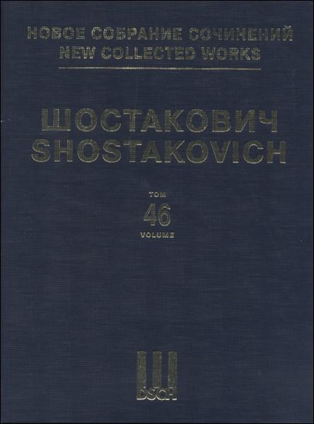 ショスタコーヴィチ:チェロ協奏曲 第1番 Op.107(スコア) / 全音楽譜出版社【送料無料】