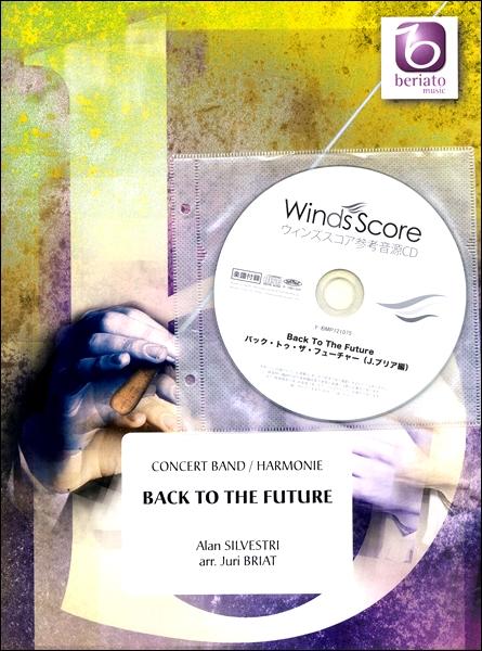 楽譜 輸入Back To The Future/バック・トゥ・ザ・フューチャー(J.ブリア編) / ウィンズ・スコア