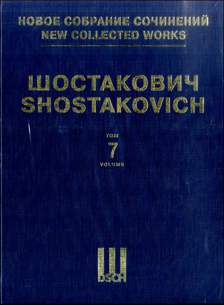 ショスタコーヴィチ:交響曲 第7番 Op.60(スコア) / 全音楽譜出版社