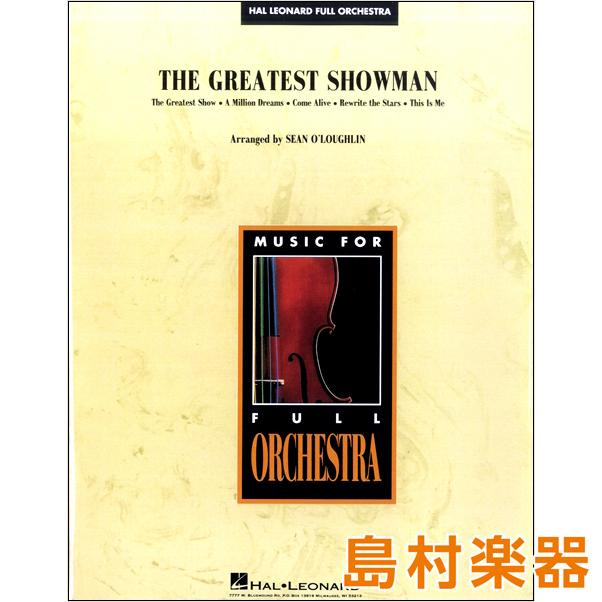 輸入THE GREATEST SHOWMANフルオーケストラスコアパート譜セット / シンコーミュージックエンタテイメント
