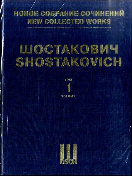 ショスタコーヴィチ:交響曲 第1番OP.10(スコア) / 全音楽譜出版社