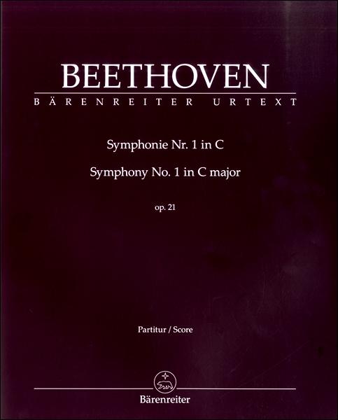 楽譜 GYA00077898 ベートーヴェン交響曲第1番 ハ長調OP.21/デル・マー編 / ベーレンライター社