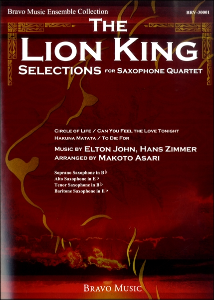 楽譜 THE LION KING SELECTIONSFOR SAX QUARTET / ブレーン
