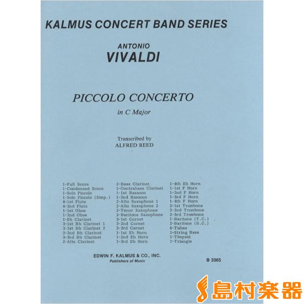 US65 輸入 ピッコロ協奏曲 (Piccolo) (A.リード改訂版) / ロケットミュージック(旧エイトカンパニィ)