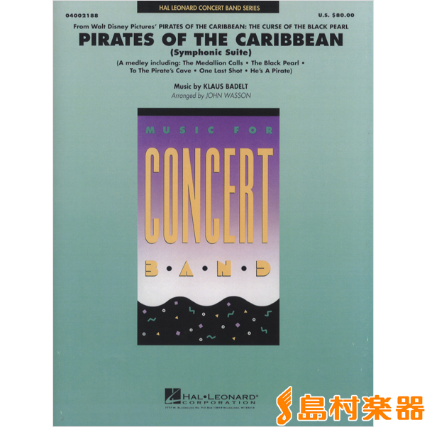 UP321 輸入 交響組曲「パイレーツ・オブ・カリビアン~呪われた海賊たち」 / ロケットミュージック(旧エイトカンパニィ)