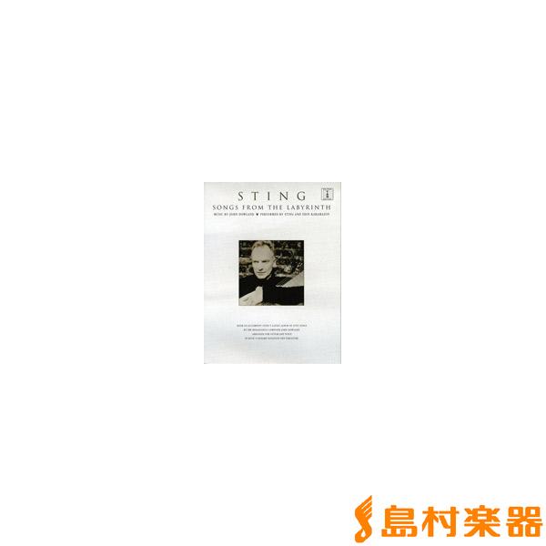 【10,000円以上送料無料】 《輸入楽譜》 《輸入ピアノ楽譜》 (Sting - The Best of 25 Years) [楽譜] ベスト・オブ スティング/ 25