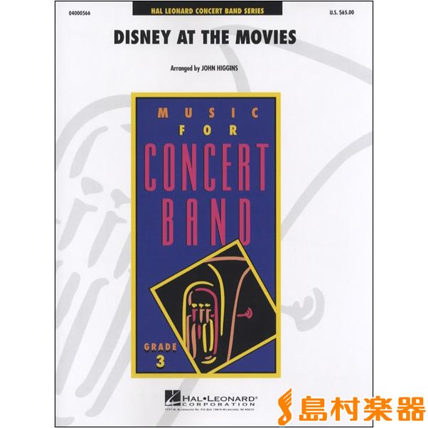 UP178 輸入 ディズニー・アット・ザ・ムービー / ロケットミュージック(旧エイトカンパニィ)