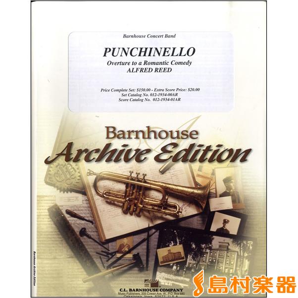 UN40 輸入 パンチネルロ / ロケットミュージック(旧エイトカンパニィ)