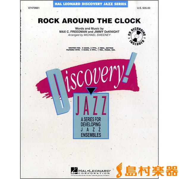 楽譜 EUJ81 輸入 ロック・アラウンド・ザ・クロック / ロケットミュージック(旧エイトカンパニィ)