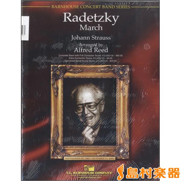 UK134 輸入 ラデツキー行進曲(A.リード編曲) / ロケットミュージック(旧エイトカンパニィ)