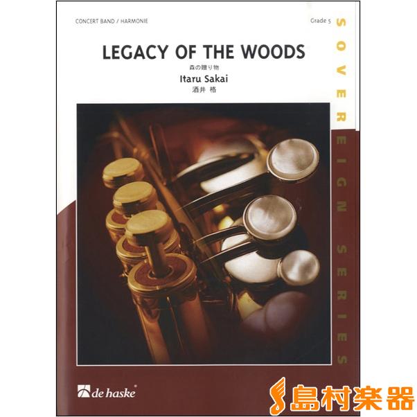 UN713 輸入 森の贈り物 / ロケットミュージック(旧エイトカンパニィ)