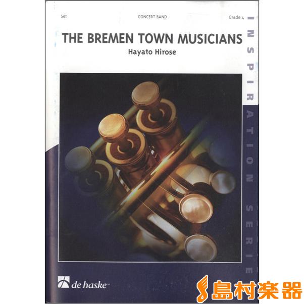 UN654 輸入 ブレーメンの音楽隊≪輸入吹奏楽譜≫ / ロケットミュージック(旧エイトカンパニィ)