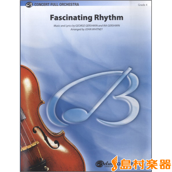FOP8000 輸入 ファッシネイティング・リズム(ガーシュイン)《輸入オーケストラ楽譜》 / ロケットミュージック(旧エイトカンパニィ)