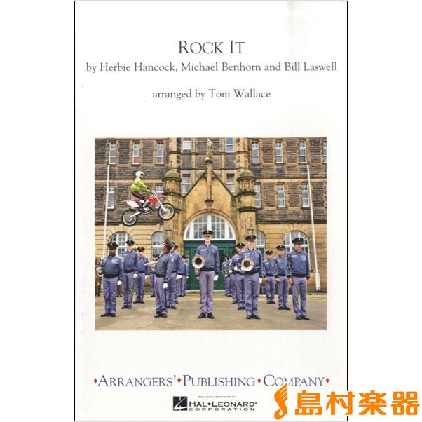 UB320 輸入 ロック・イット(ハービー・ハンコック) / ロケットミュージック(旧エイトカンパニィ)