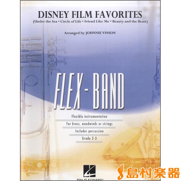 UFB34 輸入 ディズニー映画メドレー(美女と野獣、他4曲)【フレックスバンド】 / ロケットミュージック(旧エイトカンパニィ)