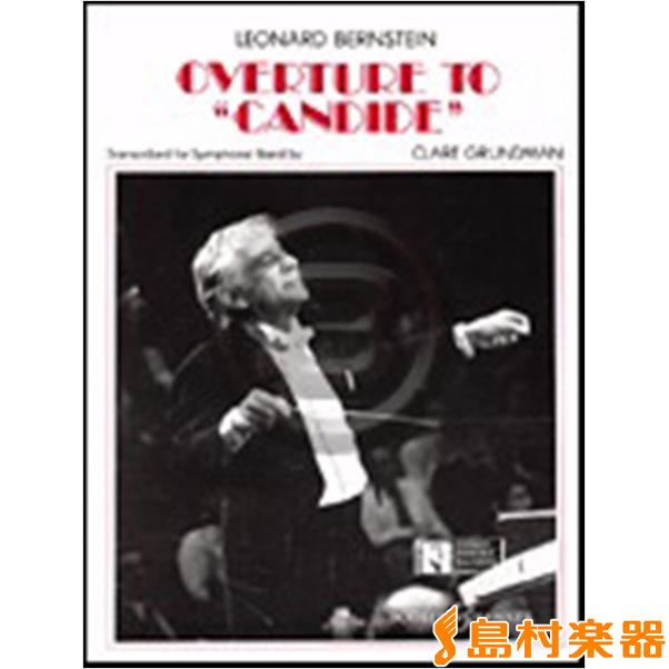 UC143 輸入 「キャンディード」序曲 / ロケットミュージック(旧エイトカンパニィ)