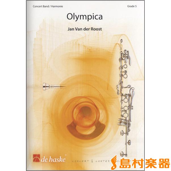 UN283 輸入 オリンピカ / ロケットミュージック(旧エイトカンパニィ)