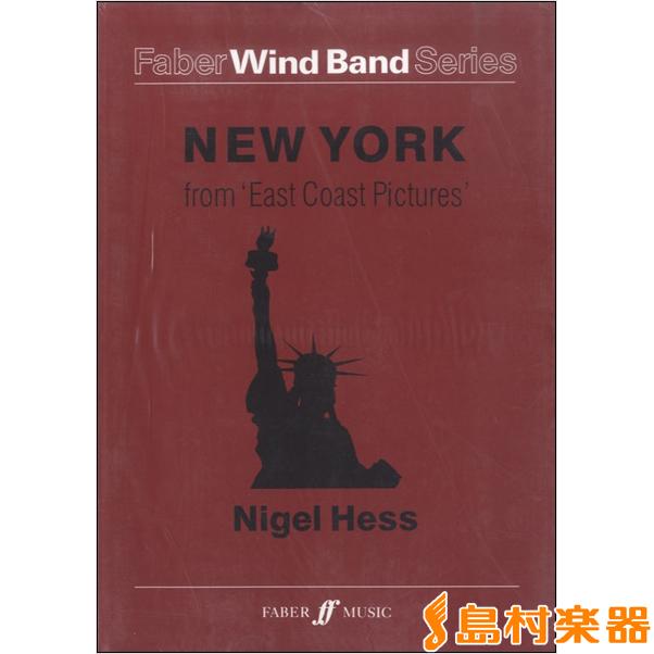 UN419 輸入 「イースト・コーストの風景」より ニューヨーク / ロケットミュージック(旧エイトカンパニィ)