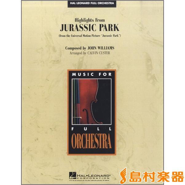 FOP68 輸入 「ジュラシック・パーク」ハイライト(同名映画メドレー) / ロケットミュージック(旧エイトカンパニィ)