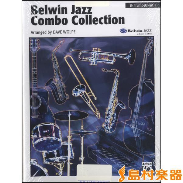 JZB1216 輸入 ベルウィン・ジャズコンボ・コレクション / ロケットミュージック(旧エイトカンパニィ)