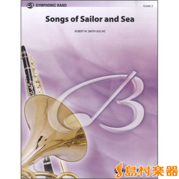 UN372 輸入 海の男達の歌 / ロケットミュージック(旧エイトカンパニィ)