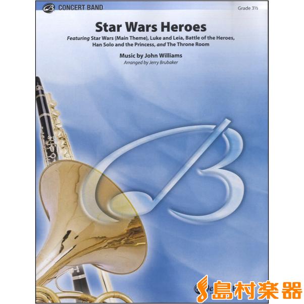 UP657 輸入 「スター・ウォーズ」ヒーロー・メドレー / ロケットミュージック(旧エイトカンパニィ)