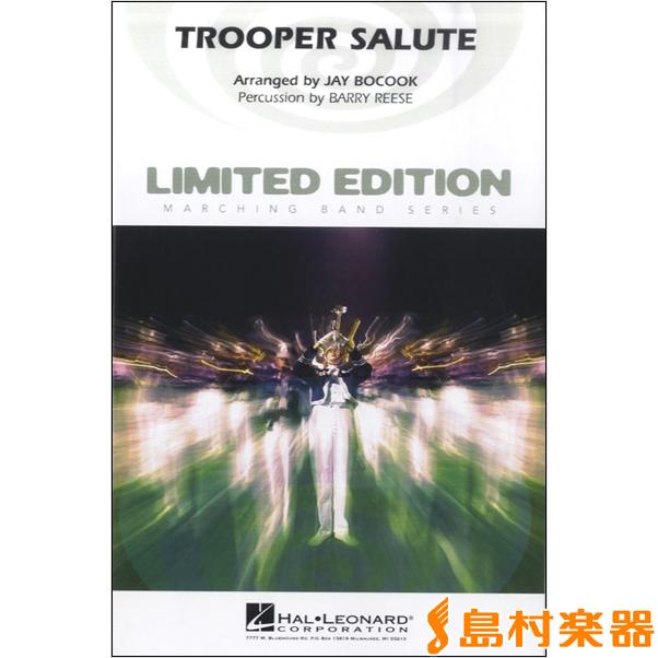 楽譜 UB8023 輸入 トルーパー・サリュート / ロケットミュージック