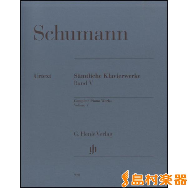 PNC104 輸入 R.シューマン/ピアノ作品全集第5巻 / ロケットミュージック(旧エイトカンパニィ)